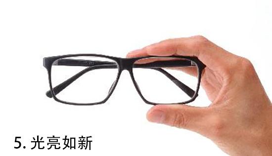 眼镜布真的不是用来擦镜片的吗?